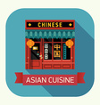 Chinese Shopfront Icon vector image vector image