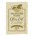 label for olive oil with an olive sprig vector image vector image