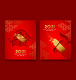 chinese new year 2021 gold glitter papercut set vector image vector image