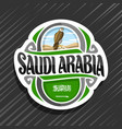 logo for kingdom of saudi arabia vector image vector image
