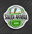 logo for kingdom of saudi arabia vector image