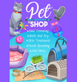 pet shop cat care items poster with kitten promo vector image vector image