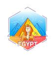 egypt - modern line travel vector image