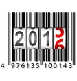 2016 New Year counter barcode vector image vector image