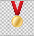 award medals isolated on transparent background vector image vector image