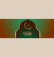 happy islamic new year arabic style decorative vector image