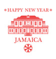 Happy New Year Jamaica vector image vector image