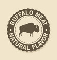 seal stamp buffalo vector image
