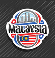 logo for malaysia vector image vector image