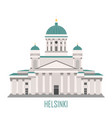 the symbol helsinki finland - cathedral vector image