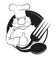 chef silhouette fork and spoon vector image