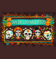 day dead mexican holiday skulls skeletons vector image vector image
