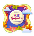 mid autumn festival poster with autumn leaves vector image vector image