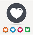heart icon romantic love sign vector image