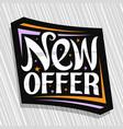 logo for new offer vector image