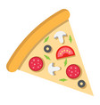 pizza slice flat icon food and drink fast food vector image