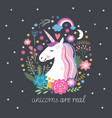 unicorns are real vector image
