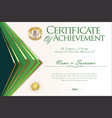 certificate or diploma design template 6 vector image vector image
