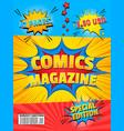 comics magazine bright cover vector image