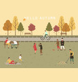 park at autumn or fall with people activity vector image