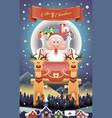 merry christmas ecard vector image