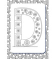 cartoon letter d drawn in the shape of house vector image