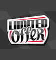 logo for limited offer vector image