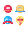 set sale labels special offer laurel branches vector image