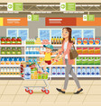 shopping with family cartoon concept vector image vector image