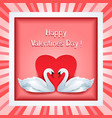 valentine day frame with 3d swan and heart vector image