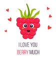 bright poster with cute funny pink raspberry vector image