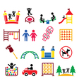 Kids playground outdoor or indoor place vector image vector image