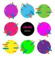 set of 9 circles design elements vector image vector image