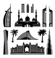 united arab emirates dubai architectural vector image