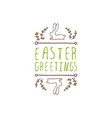 hand drawn typographic easter element on white vector image vector image