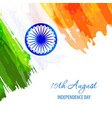 indian independence day vector image