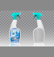 spray bottle mockup set realistic vector image