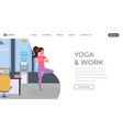 yoga flat landing page template keeping vector image vector image