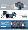 datacenter horizontal banner set vector image