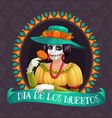 mexican holiday death dia de los muertos vector image