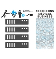 Server Icon with 1000 Medical Business Pictograms vector image