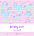 bright birthday background with unicorns clouds vector image vector image