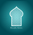 for month ramadan vector image vector image