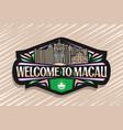 logo for macau vector image vector image