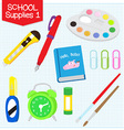 school supplies1 vector image vector image