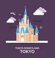 tokyo disneyland in japan vector image vector image