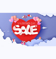 valentines day sale card with big letters sale vector image