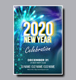 2020 christmas party flyer poster happy vector image vector image