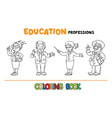 education professions coloring book vector image vector image