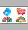sale 20 50 super price premium quality best offer vector image vector image
